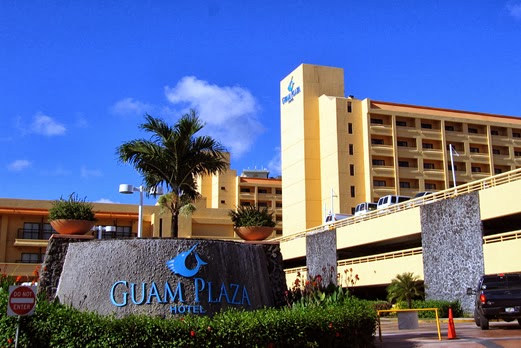 グアム・プラザ・ホテル 外観イメージ