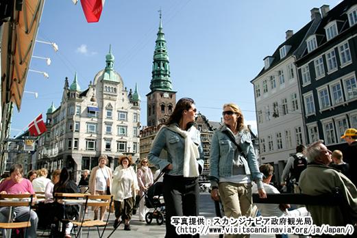ストロイエ(コペンハーゲン)/イメージ