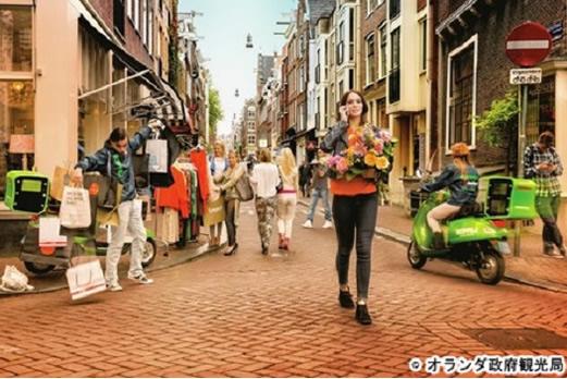 ナインストリート(アムステルダム)/イメージ