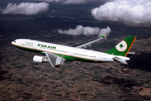 エバー航空(A330機材) ※イメージ